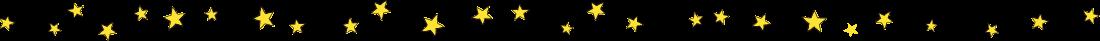 星ライン2